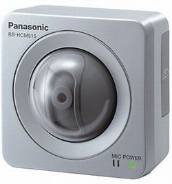 Panasonic Network Camera BB-HCM515CE Megapixel